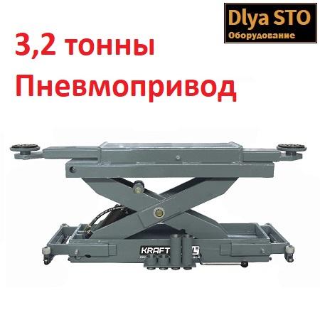 KRWJ7P KraftWell Траверса гидравлическая 3,2 т