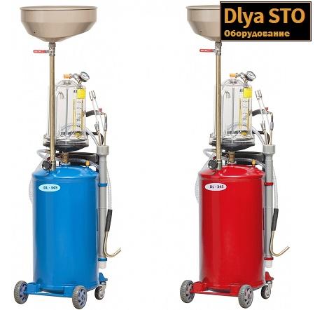 DL-345 Установка для замены масла