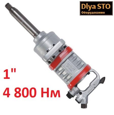 RT-5990 Rotake