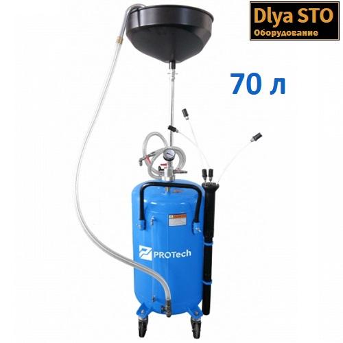 SOS70PRO ProTech Установка для замены масла