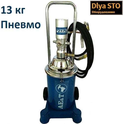 HG-68213M AE&T Солидолонагнетатель пневматический