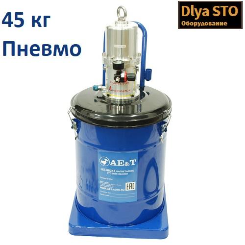 HG-68245 AE&T Солидолонагнетатель пневматический