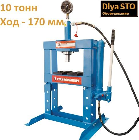 SD0802 Гидравлический пресс