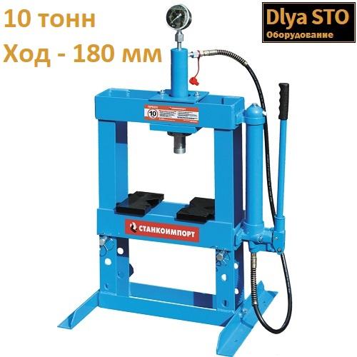SD0802CE Пресс гидравлический