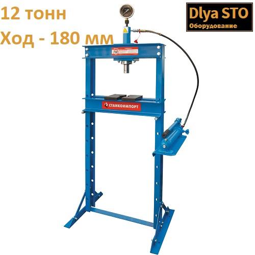 SD0803 Пресс гидравлический
