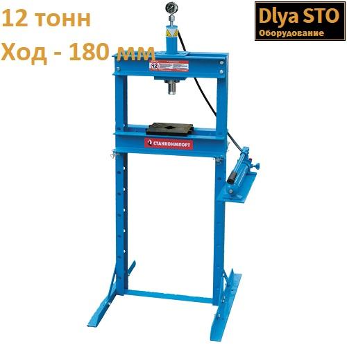 SD0803CE Пресс гидравлический
