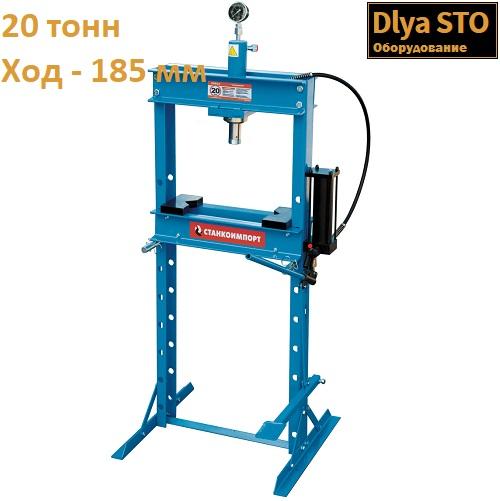 SD0805C Пресс гидравлический