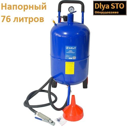 T06520 AE&T Пескоструй