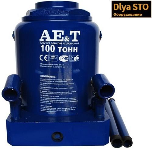 Т202100 AE&T Домкрат бутылочный 100 т