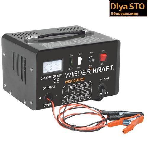 WDK-CB1620 Wiederkraft