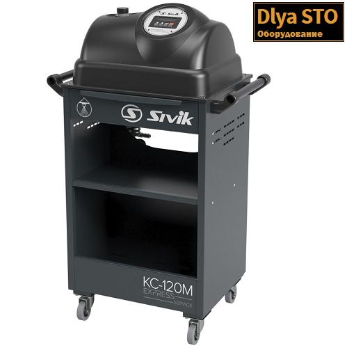 КС-120М Sivik Установка для промывки топливной системы