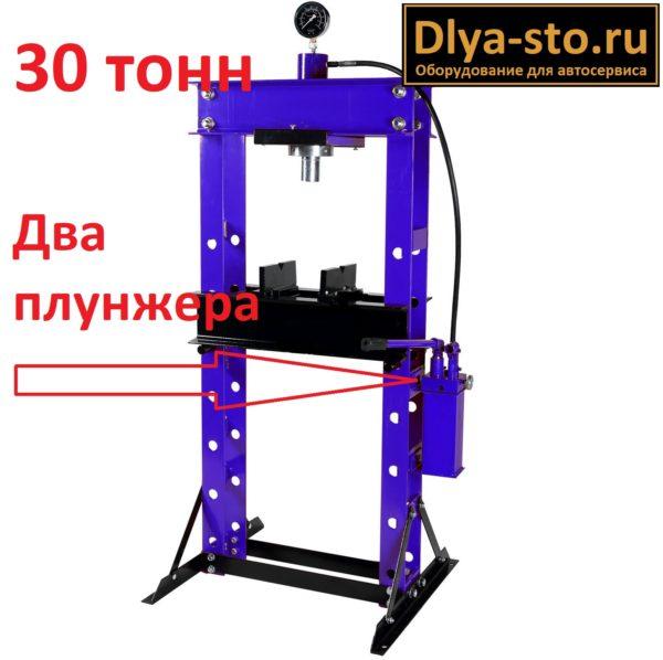 TS0500-4 Пресс гидравлический 30 т
