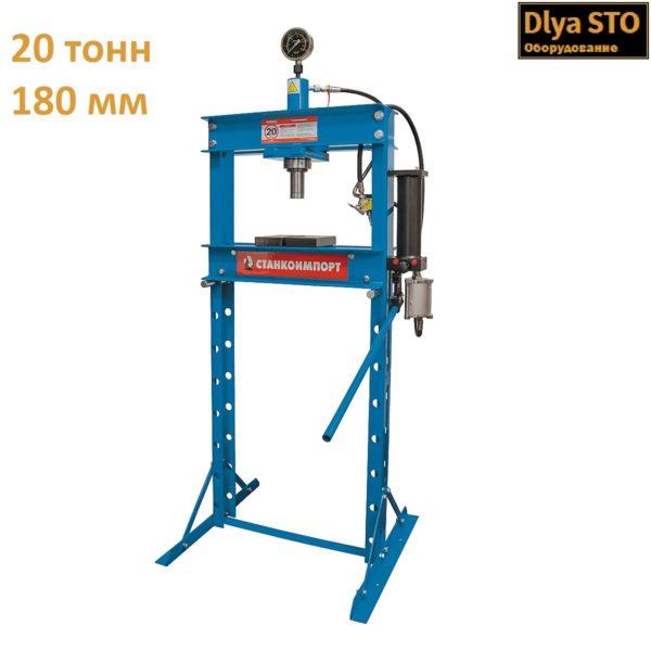 SD0805 Пресс гидравлический 20 т