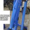 TS0601B Кран гидравлический