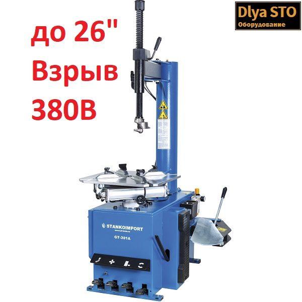 GT-301A Станкоимпорт