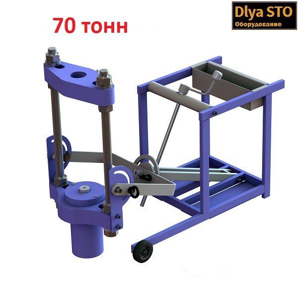 МГВ70-200 Выпрессовщик шкворней 70 т