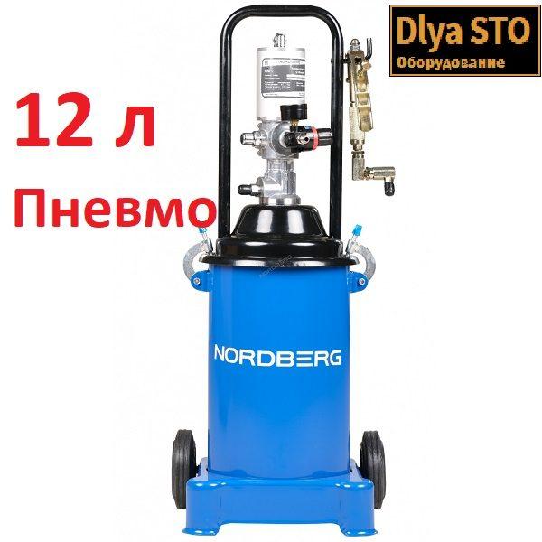 NO5012 NORDBERG солидолонагнетатель