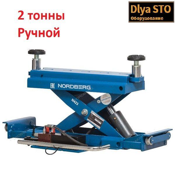 NORDBERG N423