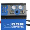 ODA-4010 аппарат