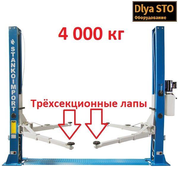 ПГН2-4.0 А Станкоимпорт