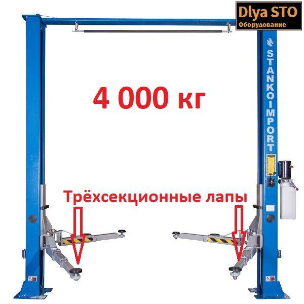 ПГВ2-4.0 Станкоимпорт