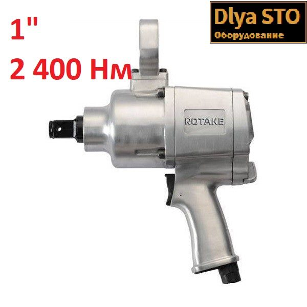 RT-5662 Rotake