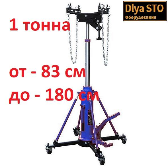 TS0806 Стойка трансмиссионная