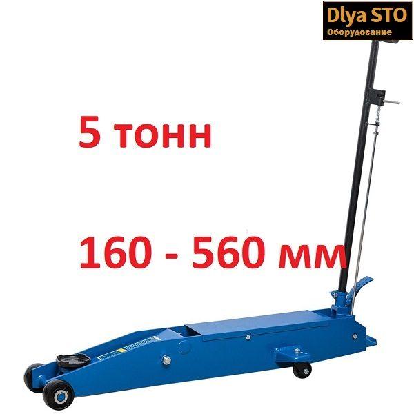 TS2000-2 Домкрат