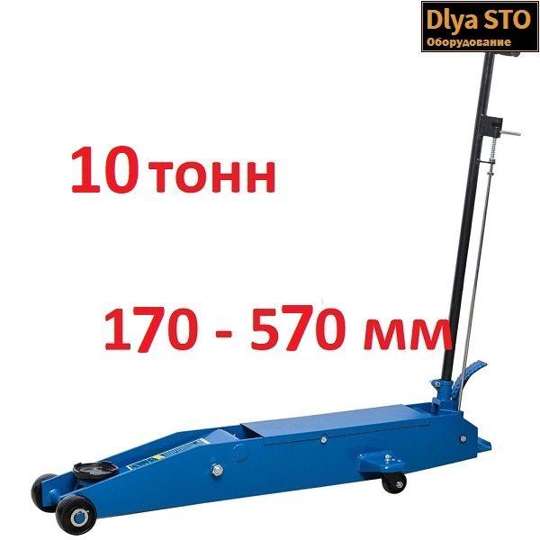 TS2000-3 Домкрат