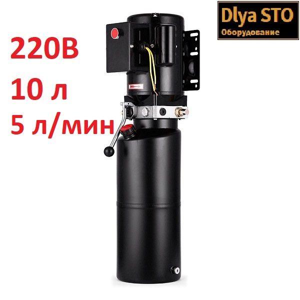 DS220 Гидростанция