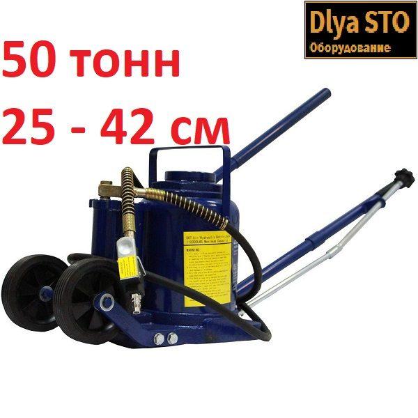 TS1600-4 Домкрат