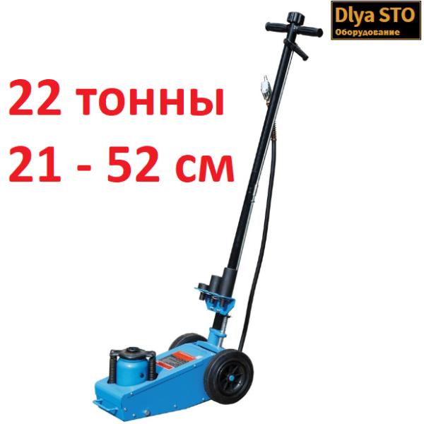 TS1600-6 Домкрат