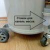 es-2097 Маслосборник