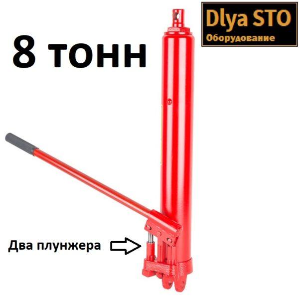 CK8 Цилиндр для крана 8 т