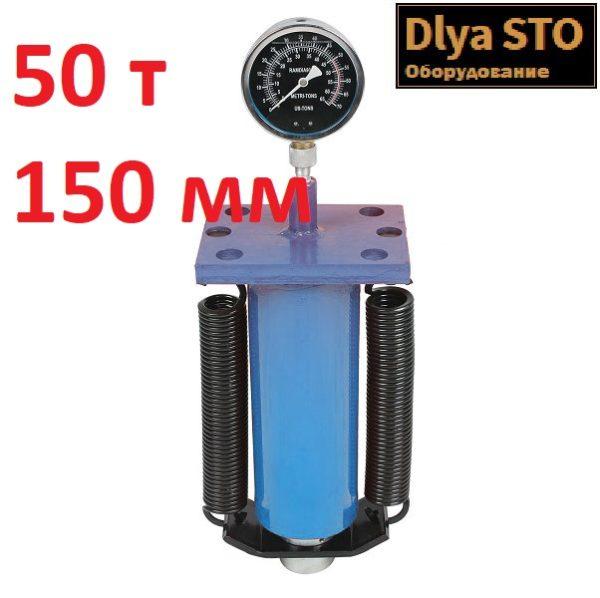995015 Гидроцилиндр для пресса 50т