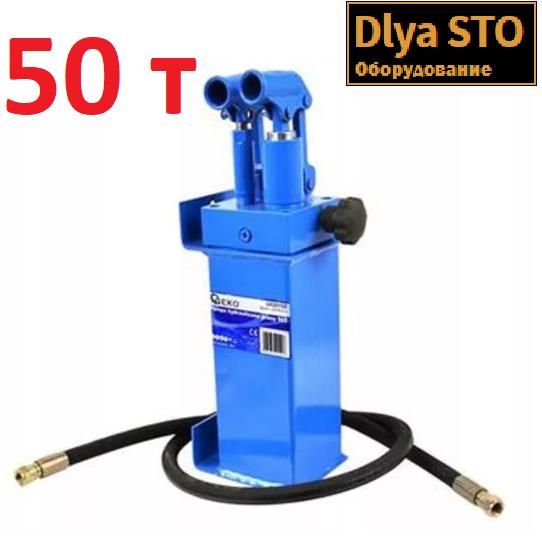 GN50 Гидравлический насос 50 тонн
