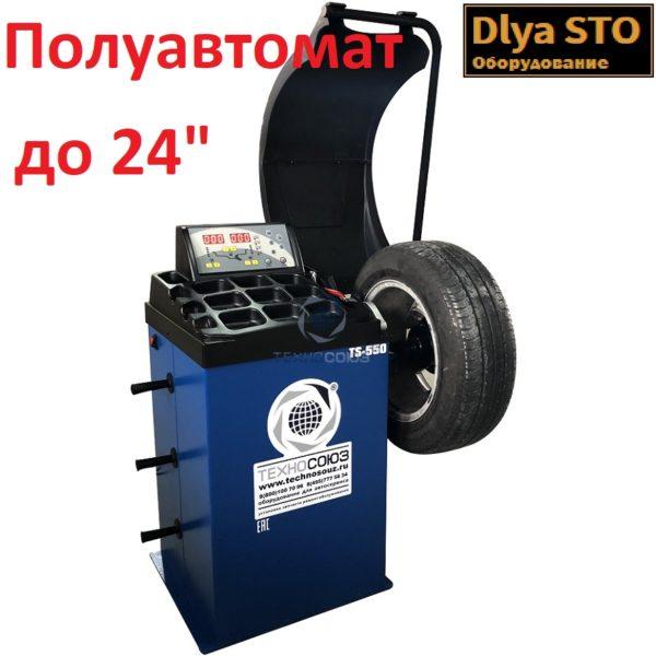 TS-550 Балансировочный станок