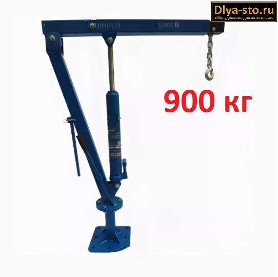 TS0401С Кран гидравлический стационарный 900 кг