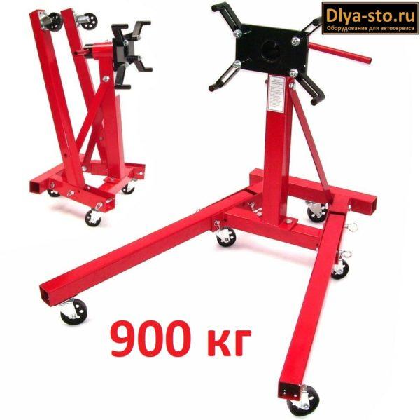 HZ 21.2.002-1 кантователь 900 кг