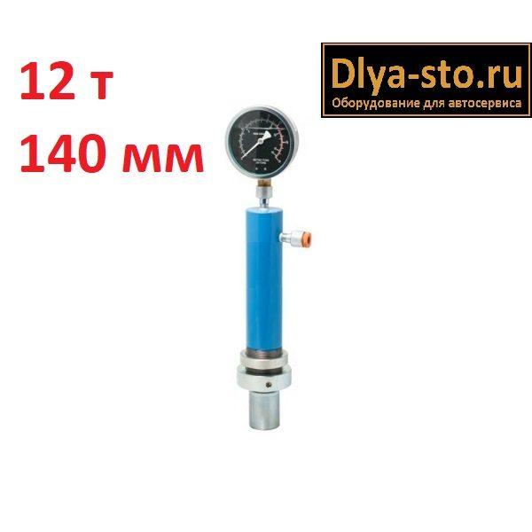 991215 Цилиндр гидравлический 12 т