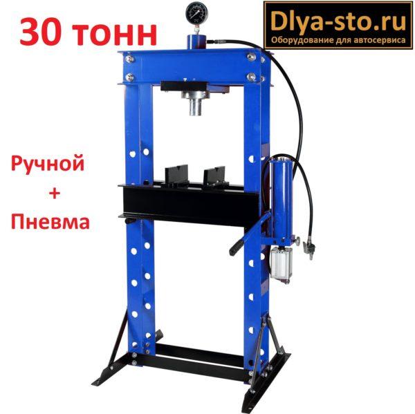TS0501-3 Пресс гидравлический 30 т