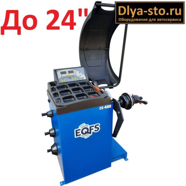 ES-450 Балансировочный