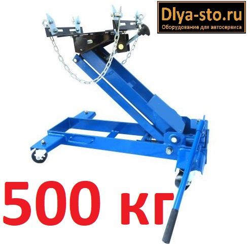 TS0701 Домкрат трансмиссионный 0,5 т