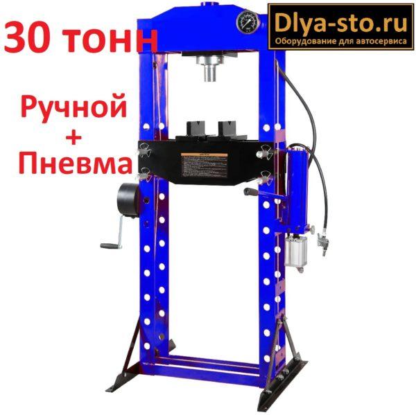 TS0500BA-30 Пресс гидравлический