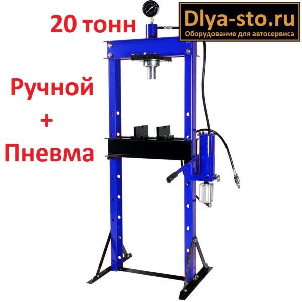 TS0501-2 Пресс гидравлический 20 т