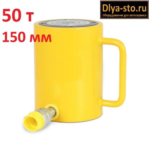 955015 Гидроцилиндр 50 т