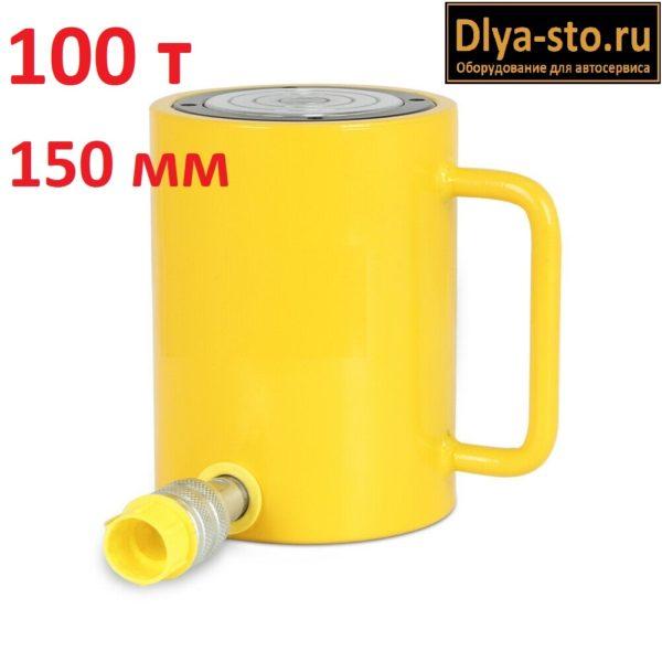 9510015 Гидроцилиндр 100 т