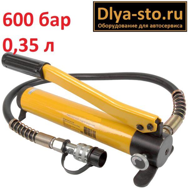 971801 Насос гидравлический