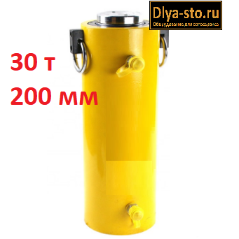 933020 Гидроцилиндр двойного действия 30 т