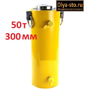 935030 Гидроцилиндр двойного действия 50 т